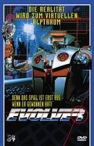 Evolver - German Movie Cover (xs thumbnail)