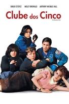 The Breakfast Club - Brazilian DVD cover (xs thumbnail)