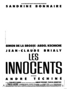 Les innocents - French Logo (xs thumbnail)