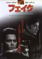 Donnie Brasco - Japanese Movie Poster (xs thumbnail)