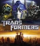 Transformers - Brazilian Blu-Ray movie cover (xs thumbnail)