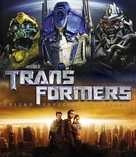 Transformers - Brazilian Movie Cover (xs thumbnail)