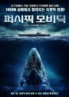 2010: Moby Dick - South Korean Movie Poster (xs thumbnail)