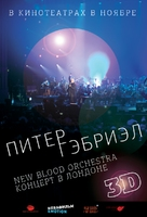 Peter Gabriel: New Blood/Live in London - Russian Movie Poster (xs thumbnail)