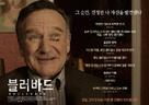 Boulevard - South Korean Movie Poster (xs thumbnail)