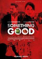 Something Good - British Movie Poster (xs thumbnail)