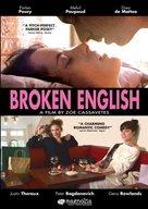 Broken English - poster (xs thumbnail)