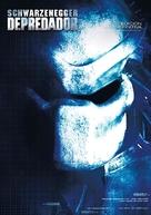 Predator - Spanish Movie Cover (xs thumbnail)