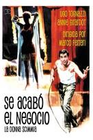 La donna scimmia - Spanish DVD cover (xs thumbnail)