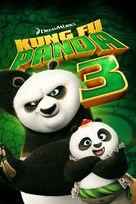 Kung Fu Panda 3 - Argentinian Movie Cover (xs thumbnail)