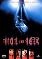 Hide And Seek - German Movie Cover (xs thumbnail)