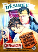 Desirée - French Movie Poster (xs thumbnail)
