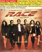 Race - Indian Movie Poster (xs thumbnail)