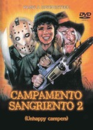 Sleepaway Camp II: Unhappy Campers - Spanish Movie Cover (xs thumbnail)