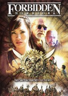 Forbidden Warrior - French DVD cover (xs thumbnail)