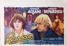 Barocco - Belgian Movie Poster (xs thumbnail)