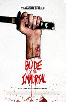 Mugen no jûnin - Movie Poster (xs thumbnail)