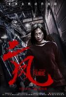 Hai Phuong - Chinese Movie Poster (xs thumbnail)