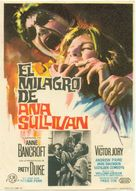 The Miracle Worker - Spanish Movie Poster (xs thumbnail)