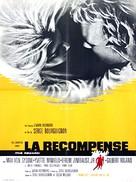 The Reward - French Movie Poster (xs thumbnail)