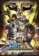 Saint Seiya: Legend of Sanctuary - Spanish Movie Poster (xs thumbnail)