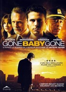 Gone Baby Gone - French DVD movie cover (xs thumbnail)