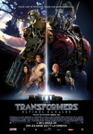Transformers: The Last Knight - Romanian Movie Poster (xs thumbnail)