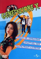 Mallrats - Italian DVD cover (xs thumbnail)