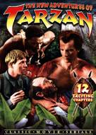 The New Adventures of Tarzan - DVD cover (xs thumbnail)