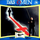 The Omen - German Movie Cover (xs thumbnail)