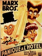 Room Service - French Movie Poster (xs thumbnail)