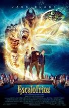 Goosebumps - Argentinian Movie Poster (xs thumbnail)