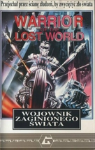 Warrior of the Lost World - Polish VHS movie cover (xs thumbnail)