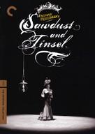 Gycklarnas afton - DVD cover (xs thumbnail)