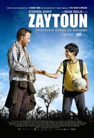 Zaytoun - Movie Poster (xs thumbnail)