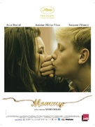 Mommy - French Movie Poster (xs thumbnail)