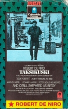 Taxi Driver - Finnish VHS movie cover (xs thumbnail)