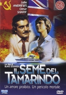 The Tamarind Seed - Italian Movie Cover (xs thumbnail)