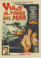 Voyage to the Bottom of the Sea - Spanish Movie Poster (xs thumbnail)