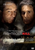 Righteous Kill - DVD cover (xs thumbnail)