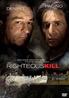 Righteous Kill - DVD movie cover (xs thumbnail)