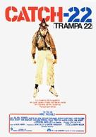 Catch-22 - Spanish Movie Poster (xs thumbnail)