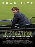 Moneyball - French Movie Poster (xs thumbnail)