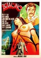 Zeta One - Italian Movie Poster (xs thumbnail)