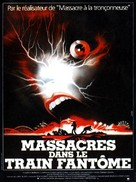 The Funhouse - French Movie Poster (xs thumbnail)