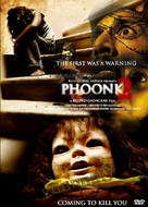 Phoonk 2 - Indian Movie Cover (xs thumbnail)