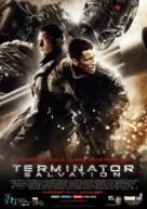 Terminator Salvation - Czech Movie Poster (xs thumbnail)