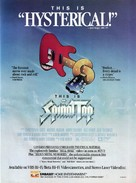 This Is Spinal Tap - Video release poster (xs thumbnail)