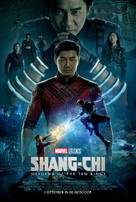 Shang-Chi and the Legend of the Ten Rings - Dutch Movie Poster (xs thumbnail)