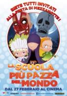 Hôkago middonaitâzu - Italian Movie Poster (xs thumbnail)